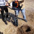 园林机械挖坑机 汽油挖坑机 家用小型快速打坑钻眼机