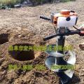 硬质土地用挖坑机 新型园林机械 打桩钻眼 宏兴机械
