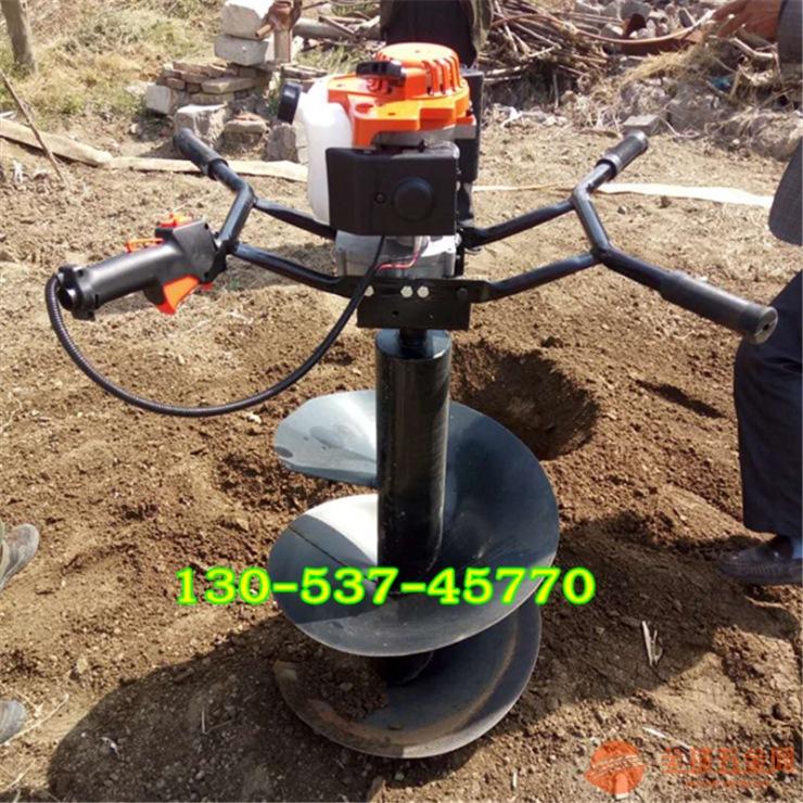 挖坑机 汽油挖坑机 框架式打坑机 拖拉机钻坑机