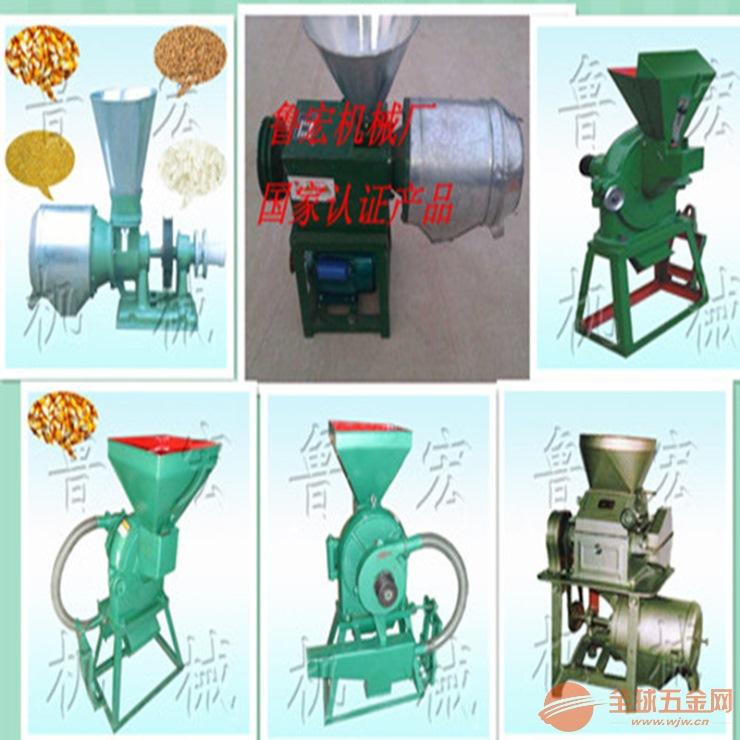电动磨面机 石磨磨粉机 钢磨