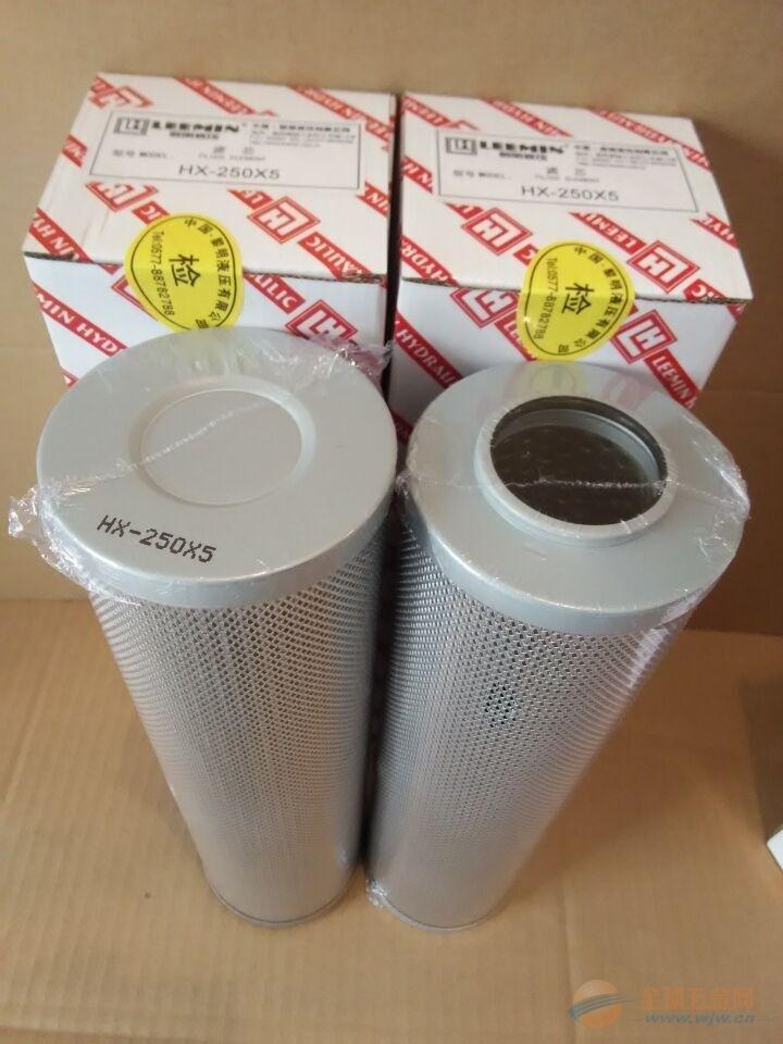 黎明品牌HDX-250X10高压回油滤芯质量