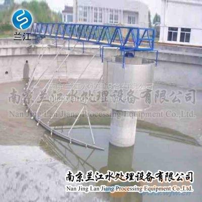 ZCGN中心传动刮泥机用于污水处理厂