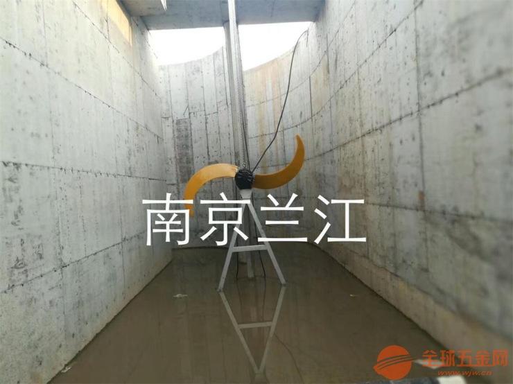 蘭江QJB潛水式推流攪拌機