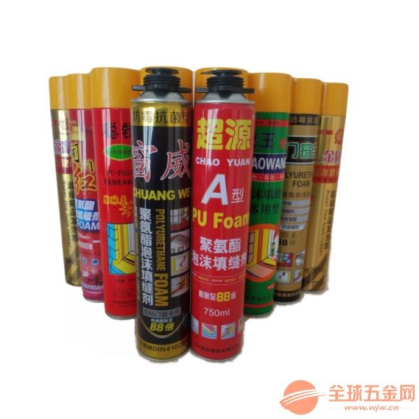 聚氨酯发泡剂