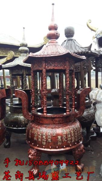 铜铁六龙柱香炉