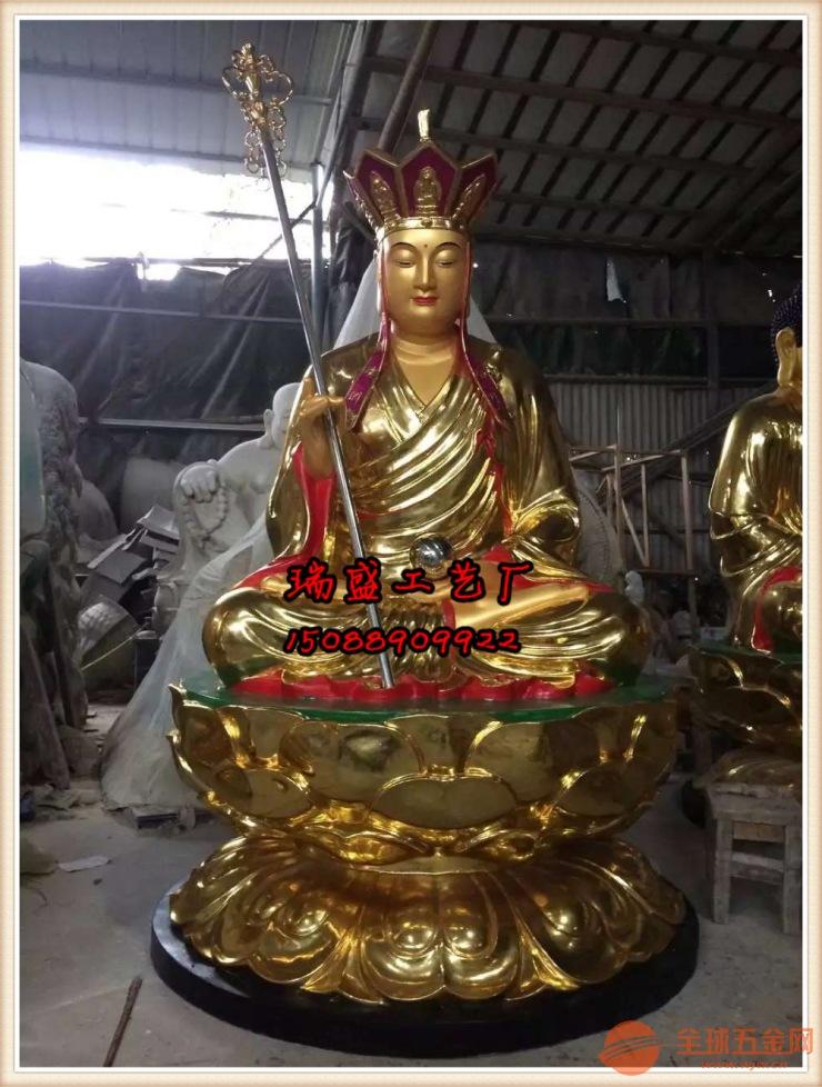 雕塑 >{玻璃钢佛像四大菩萨}厂家&观音菩萨地藏王菩萨,文殊普贤菩萨佛