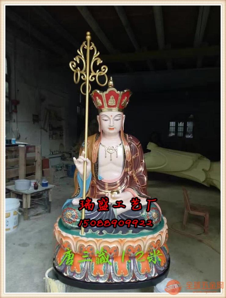 雕塑 >{玻璃钢佛像四大菩萨}厂家&观音菩萨地藏王菩萨,文殊普贤菩萨