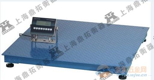 1000KG高精度防爆秤,1T-0.2KG防爆电子地磅