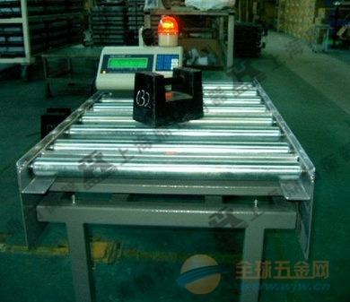 150KG辊筒式电子秤,150公斤流水线检重滚筒秤