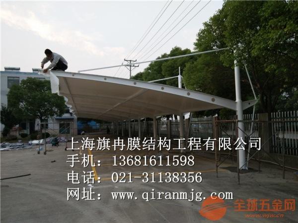 龙岩膜结构自行车蓬价格低质量优