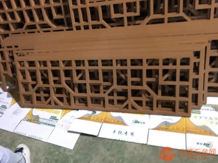 木纹焊接铝窗花厂家定做