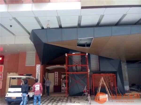 商业门头氟碳漆铝单板-镂空艺术氟碳漆铝单板-室内造型