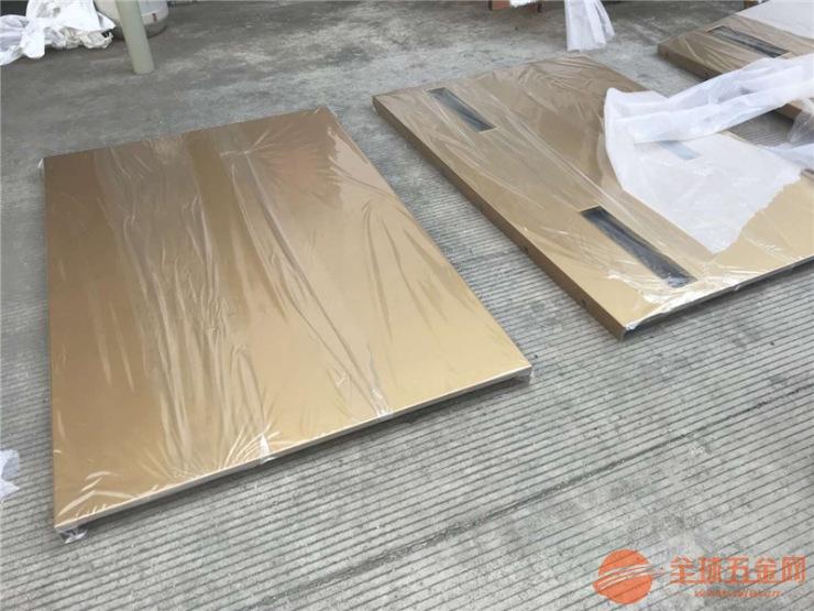 土豪金氟碳漆外墙铝单板-幕墙定制氟碳漆铝单板-铝单板