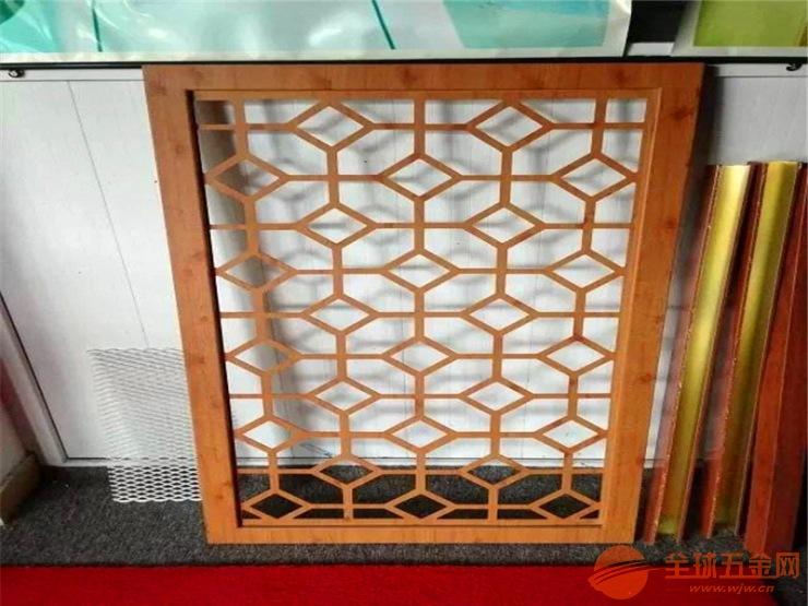 中式复古铝窗花温州德普龙经久耐用