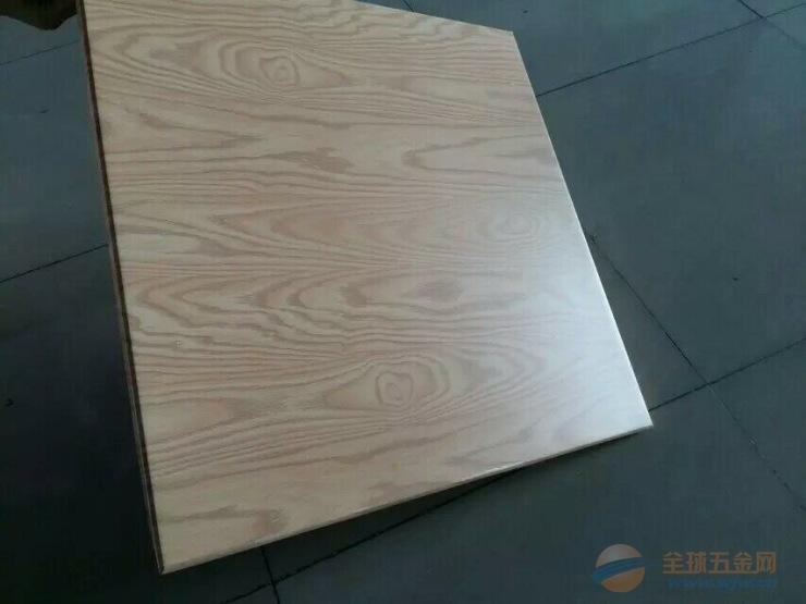 300*300木纹铝扣板吊顶价格