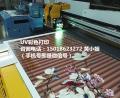 3D蜂窝板打印机�MUV彩色印花机