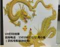 浮雕彩印 浙江集成墙板UV彩绘机价格