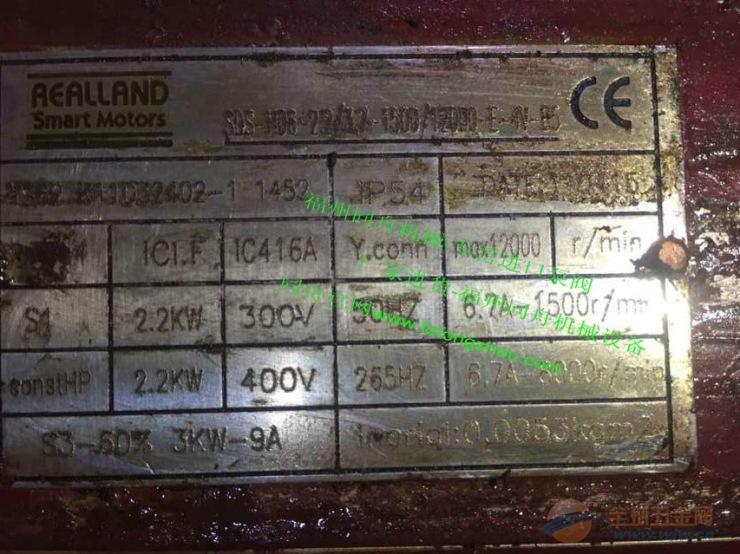 VFG160M-50-11-4变频电机