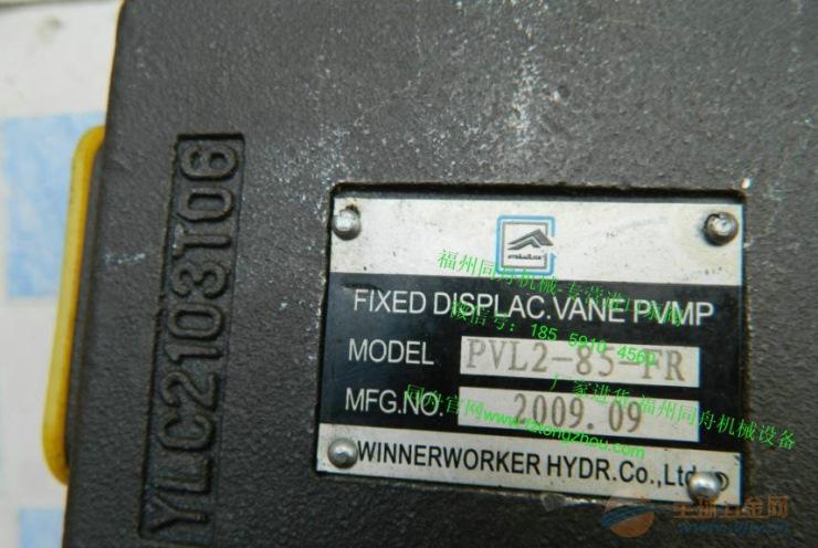 WINNERWORKER HYDR油泵PVL2-53-FR