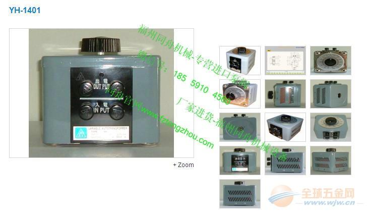 YU HSENG变压器YH-201(L)_YH-202(S)