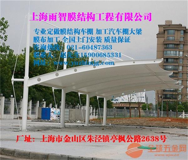 姜堰停车棚专业生产设计一条龙服务