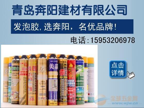 泡沫填缝剂厂家|公司