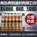 厂家供应环保胶粘剂|万能泡沫胶|喷胶|高粘接快固化