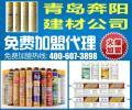 聚氨酯泡沫填缝剂、价格、厂家、批发