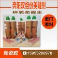 真瓷胶价格|双组份美缝剂厂家直供瓷砖填充剂