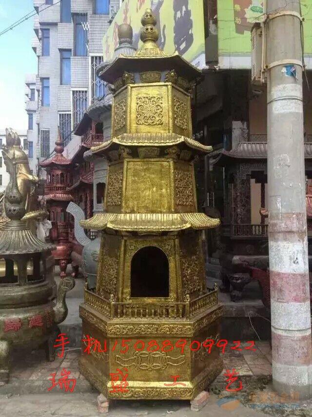 专业定制铜铁铸造的寺庙焚经炉|纸炉;化宝炉|烧纸炉生产厂家