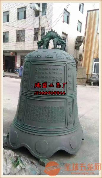 生产优质铜钟供应厂家/佛教铜钟批发定做/铜钟铸造厂家