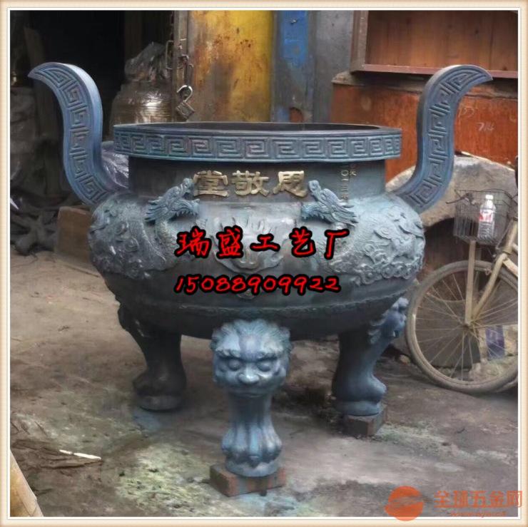 [圆形香炉厂家低价直销][圆形香炉]供应商家