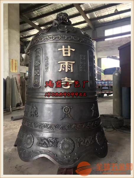 做高品质铜钟|铜钟铸造厂家;温州大型寺庙铜钟生产厂家
