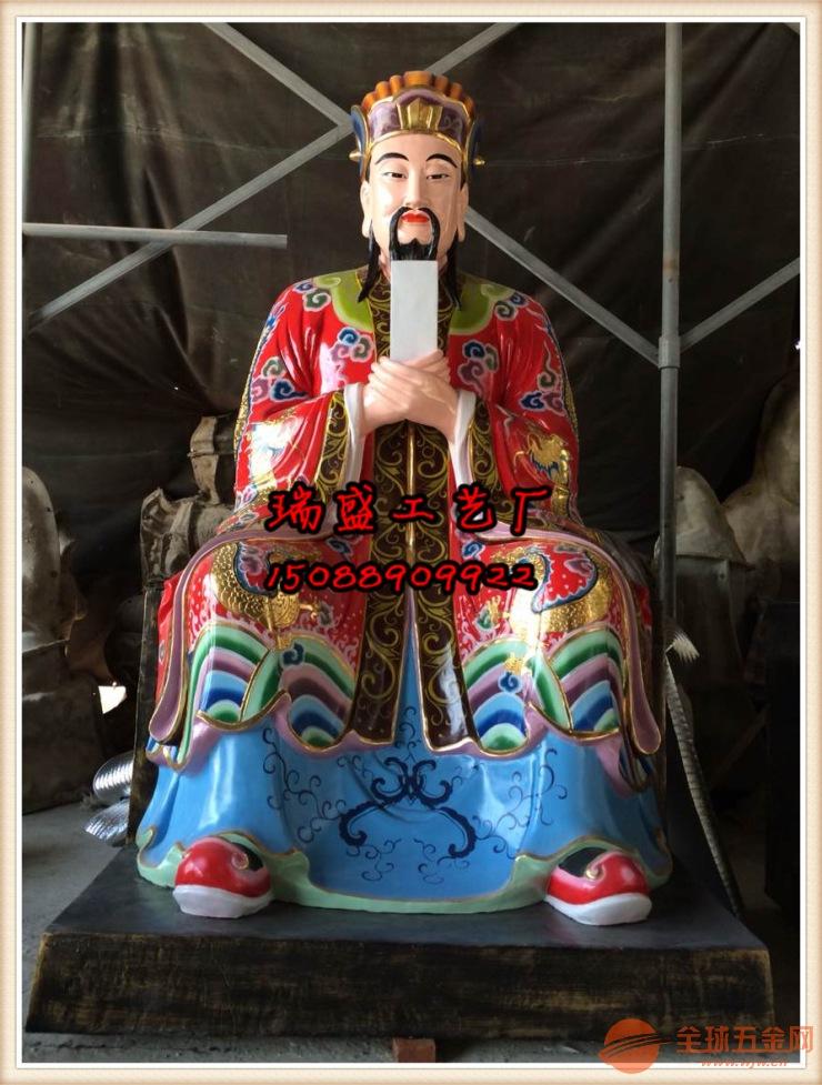 玻璃钢神像三官大帝批发直销,即天官、地官、水官道教神像厂家