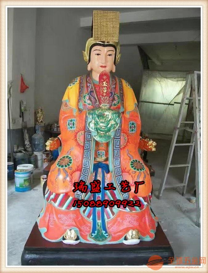 供应各类道教娘娘神像|王母娘娘神像厂家供货玻璃钢女娲
