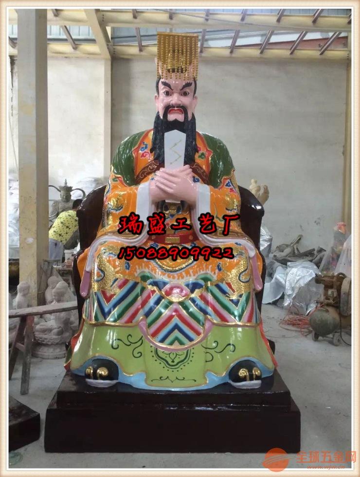 彩绘城隍爷神像:玻璃钢城隍爷生产厂家城隍奶奶批发