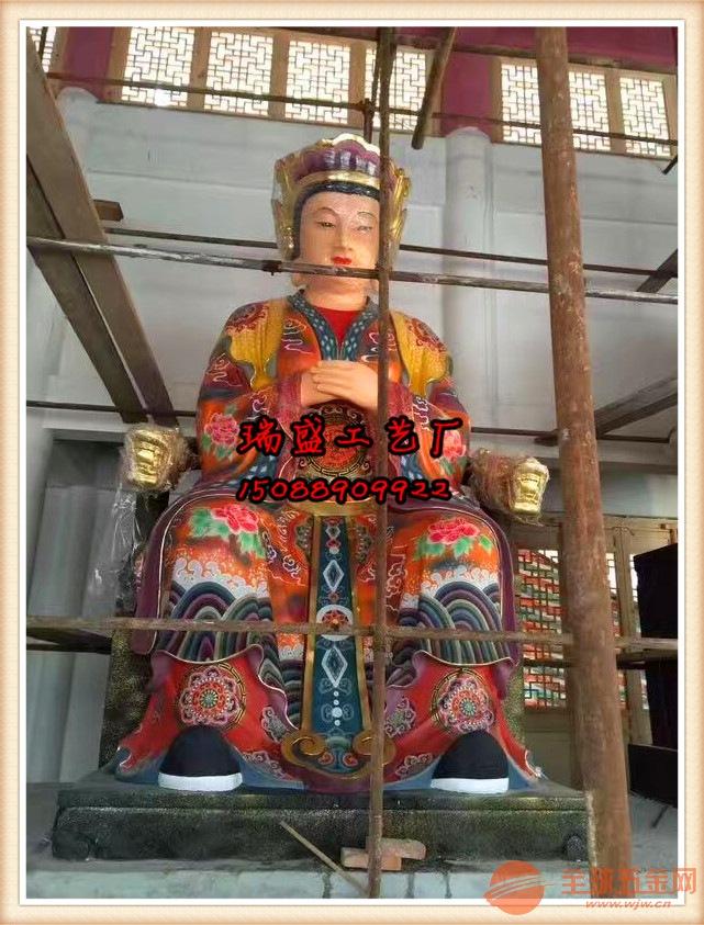 苍南瑞盛供应玻璃钢王母娘娘神像|三宵娘娘定做道教神像