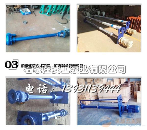 fy125-20液下泵_fy125-20液下排污泵结构说明