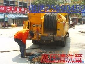 天津宁河抽污水+清理化粪池+市政管道清淤