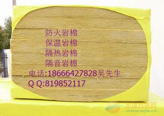 深圳防火棉 深圳岩棉板价钱 深圳岩棉厂家
