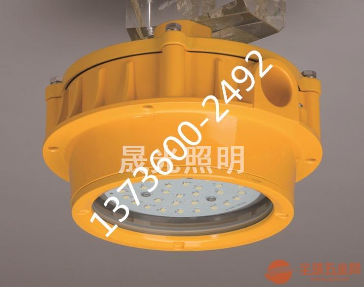 宁波BPC8762 LED防爆平台灯厂家