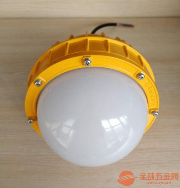 海洋王BPC8766 LED防眩防爆平台灯