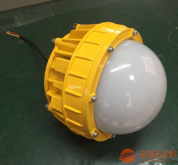 BPC8766 50W LED防爆平台灯 防眩泛光灯