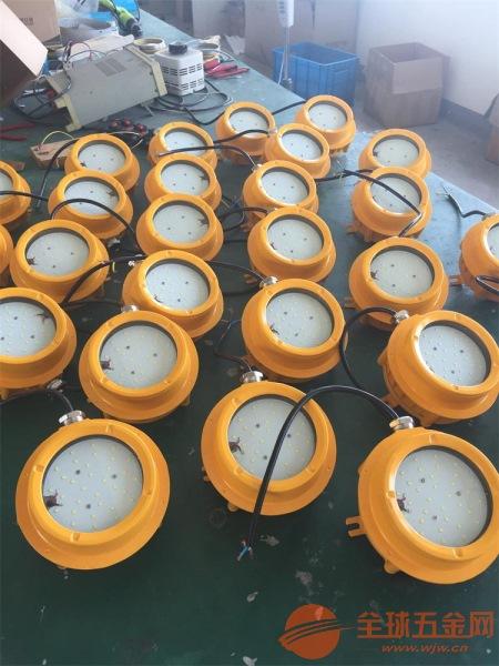 海洋王LED防爆平台灯BPC8762 免维护LED防