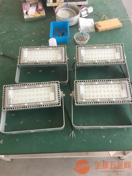 化工厂NFC9710-NFC9710LED泛光灯