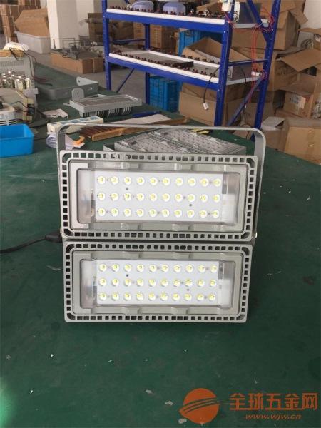 山东NFC9710 LED泛光灯价格供应商