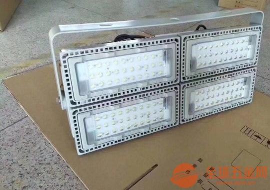 海洋王同款NTC9280 LED大功率投光灯
