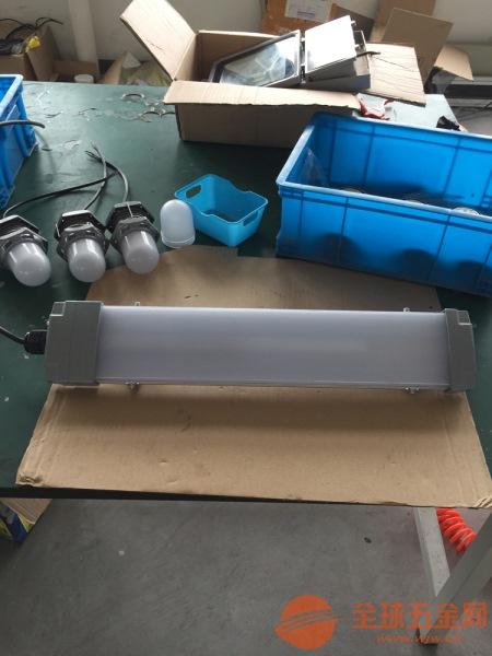 内蒙古 BFC8411 LED防爆泛光灯 供应商