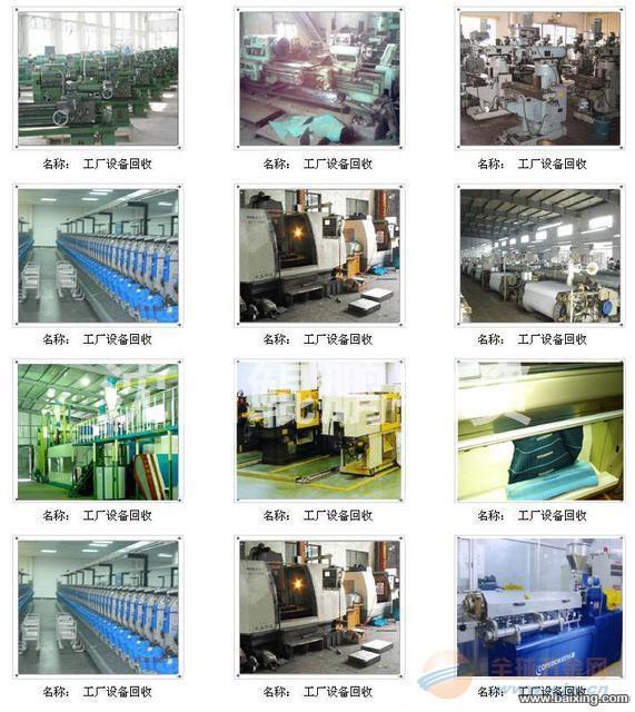 沈阳沈北电路板回收大量回收