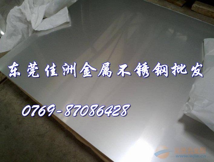 440C不锈钢板生产厂家